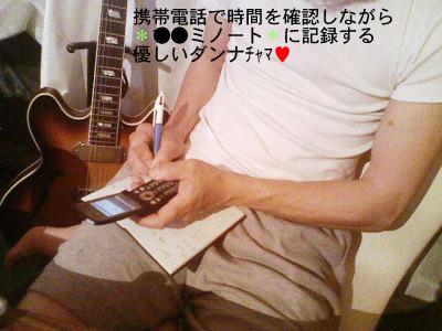 kazu_level_note.jpg