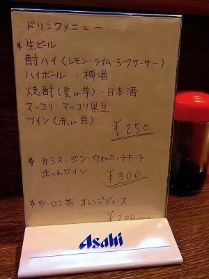 RIMG0022_20120301212629.jpg