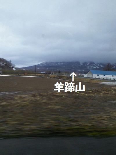 110430_niseko3_youtei1.jpg