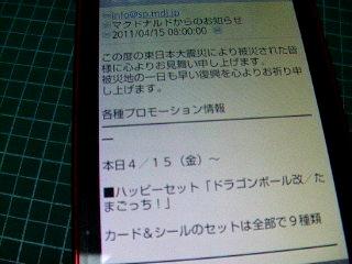 DSCF0314AVI_000002999.jpg