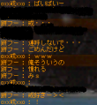 20070314-000.png
