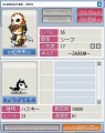 20070506-000.png