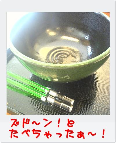 DVC00040_20111025232252.jpg