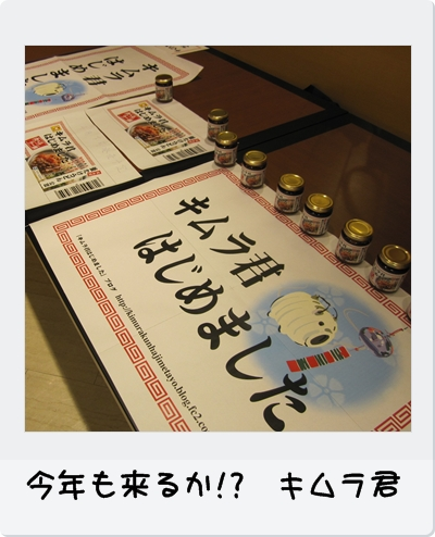 IMG_4083.jpg