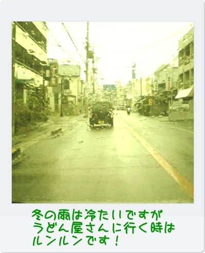 PICT0360.jpg