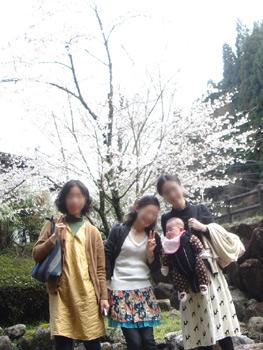 2011_0409a.jpg