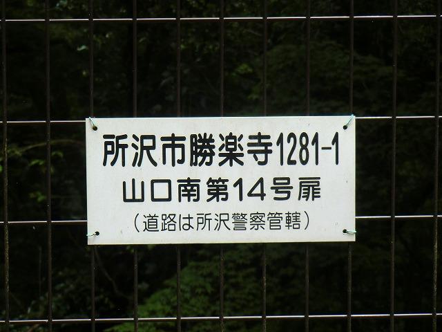 2011_0722_113638-CIMG0959.jpg