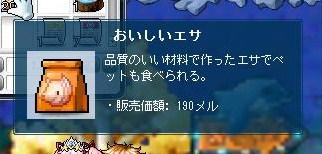 Maple111110_192308.jpg
