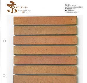 arukikei200118a.jpg