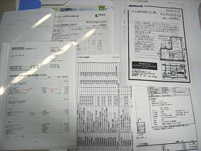 mitumori200108a.jpg