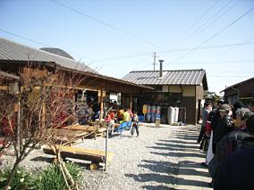 nakamura200211a.jpg