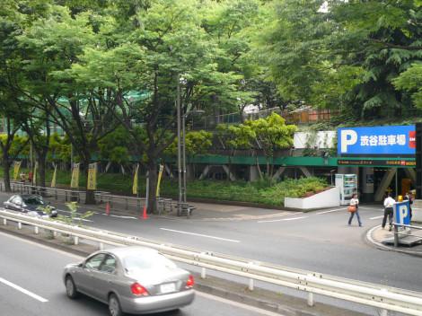 宮下 公園 ホームレス