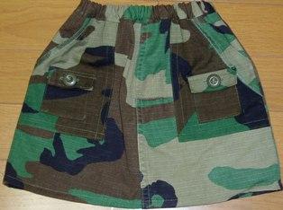 ブッシュスカート