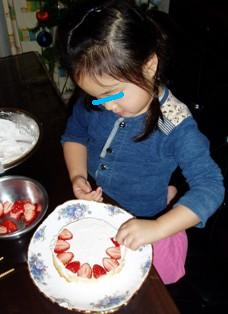 ケーキ作り2