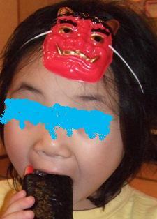 2008恵方巻きバクリ