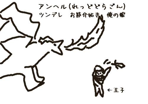 20070920222512.png