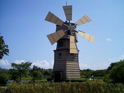 風車村 風車