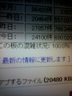 20071004232506