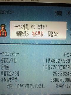 20071225020700