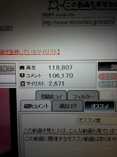 20080208212717