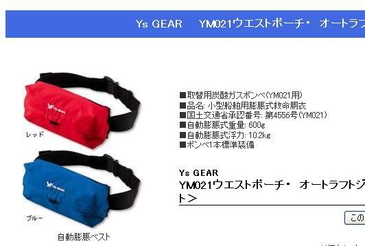 Y021.jpg