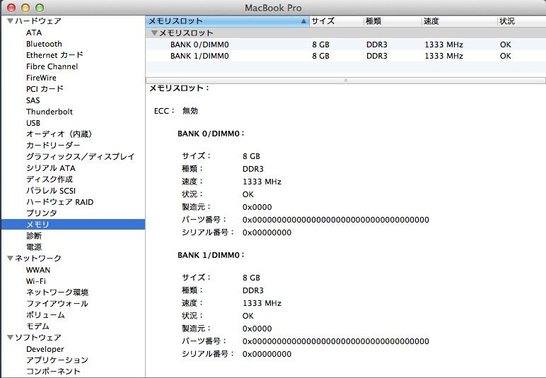 Memory16G_2.jpg