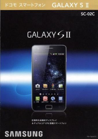 Galaxy20S220SC-02C_001.jpg