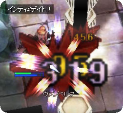 screenlydia193.jpg
