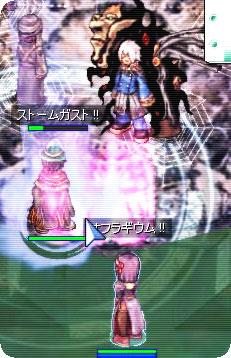 screenlydia210.jpg