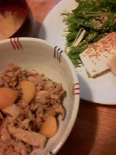 エリンギと栗のご飯