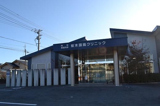 zutuu2 (2)