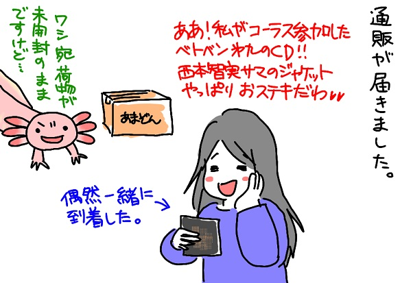 20110226daiku_fc2.jpg