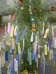 180px-Tanabata.jpg