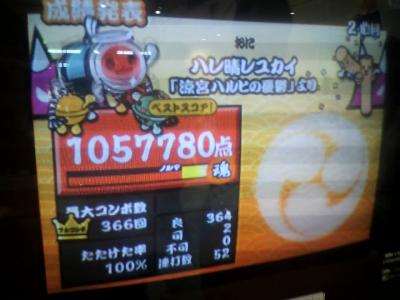 2011_0306_160538-P1000178_convert_20110306192431.jpg