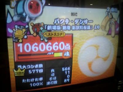 2011_0306_172929-P1000182_convert_20110306192532.jpg