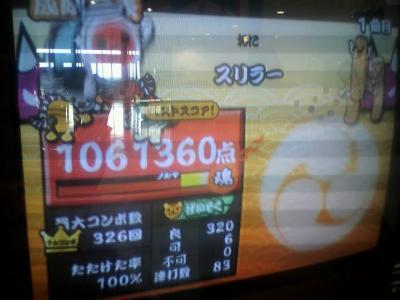 2011_0309_164417-P1000187_convert_20110309205438.jpg