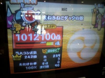 2011_0309_171048-P1000189_convert_20110309205513.jpg
