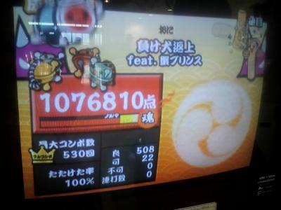 2011_0319_171117-P1000208_convert_20110319203324.jpg