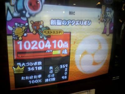 2011_0502_185509-P1000246_convert_20110503203011.jpg