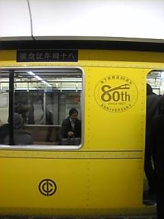 メトロ旧電車
