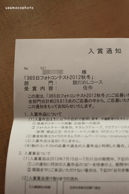 IMG_2971-.jpg
