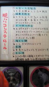 NEC_0584.jpg