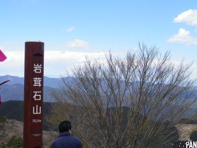 高水三山10