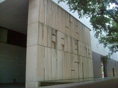 ミュージアム・オブ・ファイン・アーツ