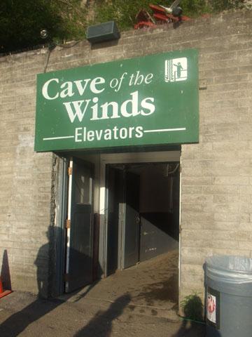 風の洞窟ツアー