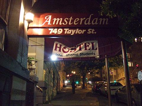 アムステルダム ホステル