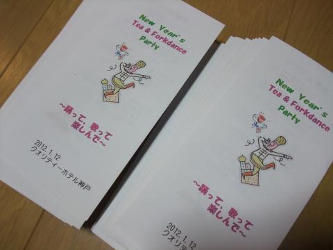 蟯ク・抵シ撰シ托シ偵??+020_convert_20120112211055