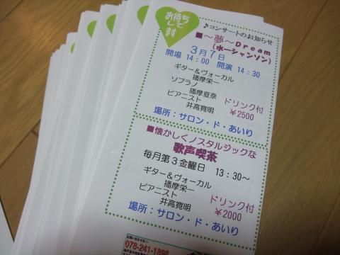 蟯ク・抵シ撰シ托シ偵??+021_convert_20120112211146
