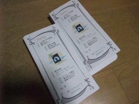 繝励Ο繧ー繝ゥ繝?縺ゅ>繧・002_convert_20120307001945