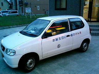 20060711221520